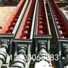 螺旋输送机有轴螺旋输送机绞龙输送机设备