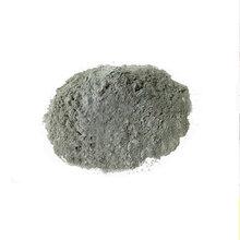 耐火耐磨涂抹料普通耐磨涂抹料耐磨浇注料耐火材料厂家图片