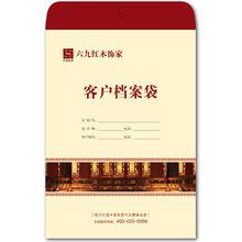 哈尔滨档案袋印刷价格图片
