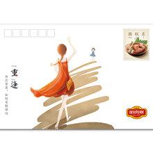 哈尔滨信封印刷价格图片