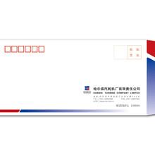 哈爾濱市信封印刷廠圖片