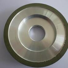 東莞錳億供應沖子機金剛石樹脂砂輪圖片