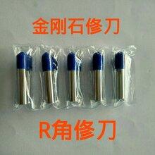 广东厂家供应金刚石R角洗石笔图片