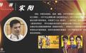 浙江尚云影视传媒股份12博12bet开户
