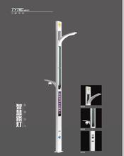 漯河5G建设价格图片