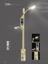 新乡5G铁塔厂家图片