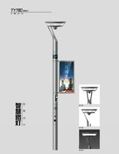 安阳市5G建设公司图片