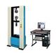 济南众标仪器生产微机控制电子万能试验机