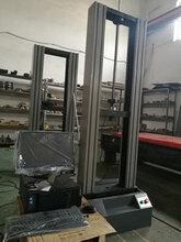 微机控制电子万能试验机伺服电机养护