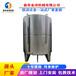莆田小型不锈钢储酒罐多功能储存罐找项目办厂