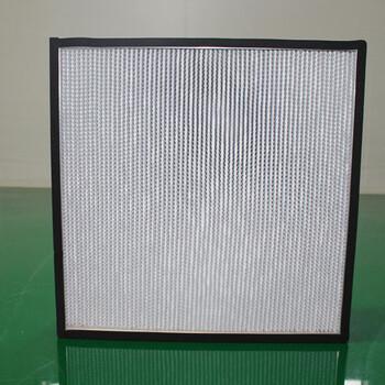 H13高效过滤器高效空气过滤器洁净高效过滤网纤维滤芯