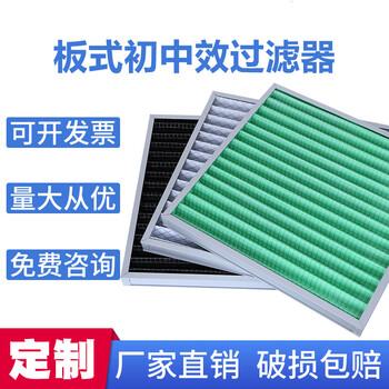 打折过滤网过滤器初效过滤网g3铝框棉空气过滤网折叠空调防尘网