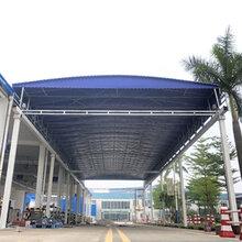 移動推拉雨棚定制大型倉庫推拉蓬戶外伸縮大排檔帳篷活動遮陽雨棚
