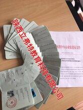 全国在2020年陕西省工程师职称的申报
