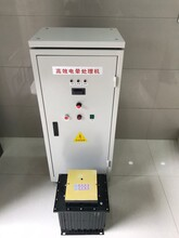 4kw大功率電暈機分體式大功率電暈機鋁合金變壓器電暈沖擊機圖片