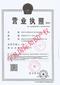 西乡全球商标专利注册申请图片