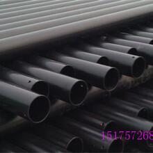 推荐汕尾无缝钢管生产厂家工程指导图片