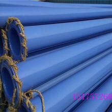 曲靖天然气3pe防腐钢管厂家价格报道图片