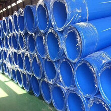 推荐百色矿用涂塑复合钢管生产厂家规格参数图片