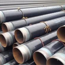 推荐临沂地埋聚氨酯保温钢管生产厂家工程分析图片
