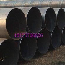 郴州内外涂塑钢管厂家价格报道图片