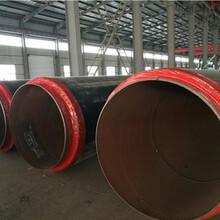 排污涂塑钢管厂家贵阳价格报道图片