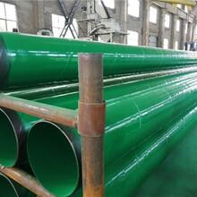ipn8710防腐钢管渭南价格图片
