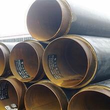 青岛内外环氧涂塑钢管生产厂家图片