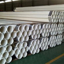 推荐太原内外涂塑防腐钢管生产厂家工程指导图片