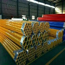 朔州DN综合式衬塑钢管生产厂家电话推荐图片