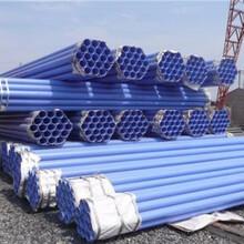漯河焊接涂塑钢管价格行情图片