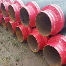 山东DN沟槽式涂塑防腐钢管生产厂�家电话推荐图片