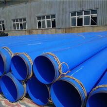 优游注册平台DN排水涂塑钢管厂优游注册平台价格强烈推荐图片