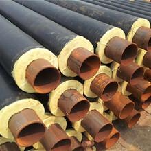 伊春DN黑夹克保温钢管厂家价格强烈推荐图片