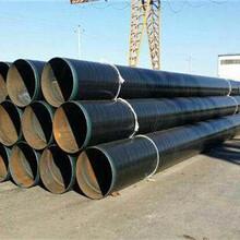 金昌DN涂塑复合钢管厂家价格强烈推荐图片