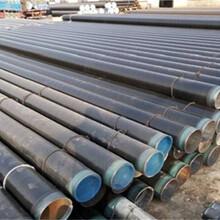 庆阳聚氨酯保温钢管生产厂家图片
