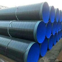 大口徑排水涂塑鋼管價格廠家福州廠家圖片