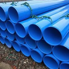 菏泽DN焊接涂塑钢管生产厂家电话推荐图片