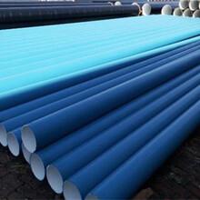 凉山法兰连接涂塑复合钢管厂家价格报道图片