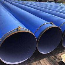 营口给水内外涂塑钢管生产厂家介绍图片