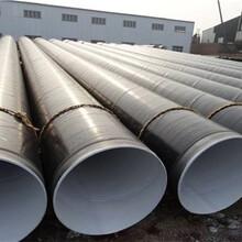 天然气涂塑防腐钢管厂优游注册平台德宏价格报道图片