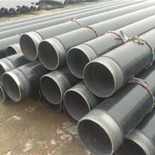 承德DN直埋聚氨酯保温钢管生产厂家电话推荐图片