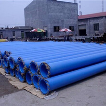 上海内外涂塑钢管厂优游注册平台价格报道图片