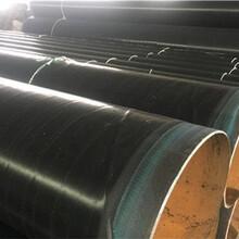 鄂州DN钢套钢保温钢管生产厂家电话推荐图片