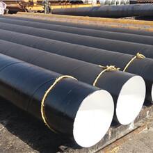 滁州电缆保护套管生产厂家电话推荐图片