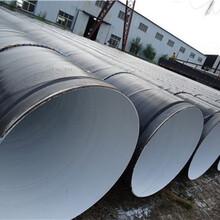 推荐:临汾市政工程涂塑钢管价格电话服务周到图片