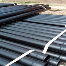 天然气涂塑防腐钢管价格厂优游注册平台周口型号齐全图片