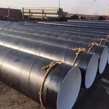推荐红河电缆专用涂塑钢管生产厂家规格参数图片