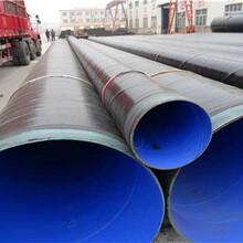 朔州DN电缆穿线涂塑钢管厂家价格强烈推荐图片