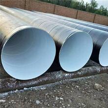 承插式穿线管价格厂家沈阳规格型号图片
